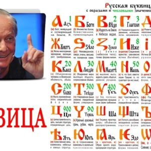 Славянские магниты